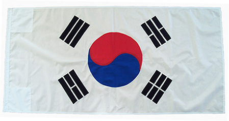 Chile sewn flag stitched buy price size manufacturer image
