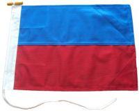36x30in 91x76cm Echo E signal flag French Navy Size